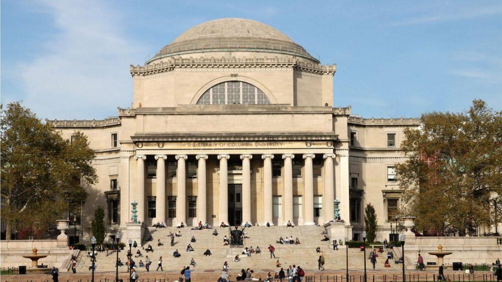 Ivy League - Universidade de Columbia